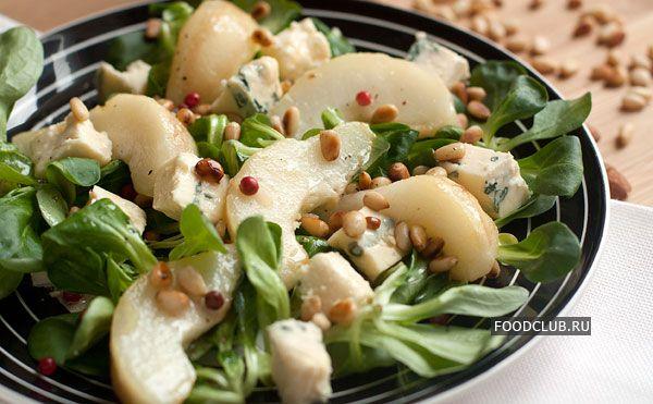 Сочетание груши, сыра с голубой плесенью и орехов распространено и давно признано во многих странах. Чаще всего в таких салатах используют грецкие орехи, а в этот раз предлагаю попробовать кедровые, они очень органично вписываются во вкусовую композицию. #eda, #recipes, #food