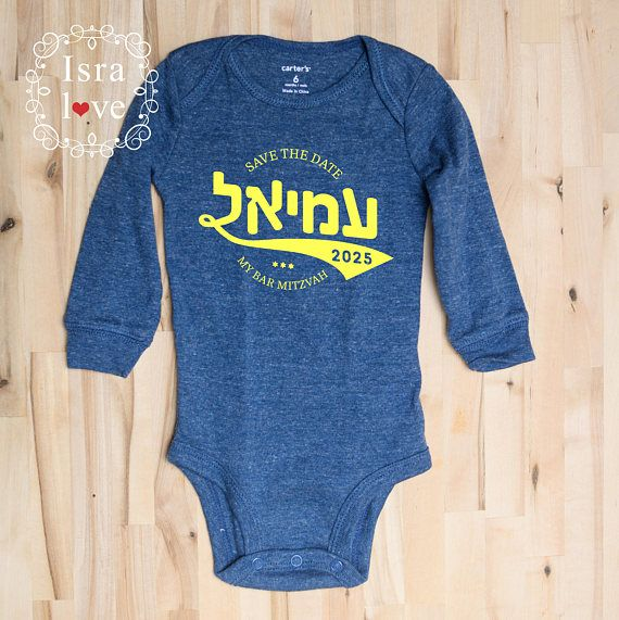 Best 25 brit milah ideas on pinterest baby boy booties boy jewish baby gift funny jewish brit milah naming gift hebrew letters mazel tov jewish baby bar mitzvah gift personalized isralove by isralove jewish gifts negle Image collections