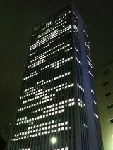Sunshine 60  Ikebukuro, Tokyo