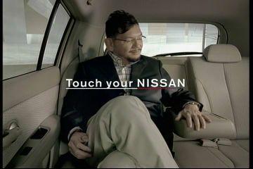 Touch your NISSAN  Hideki Anno
