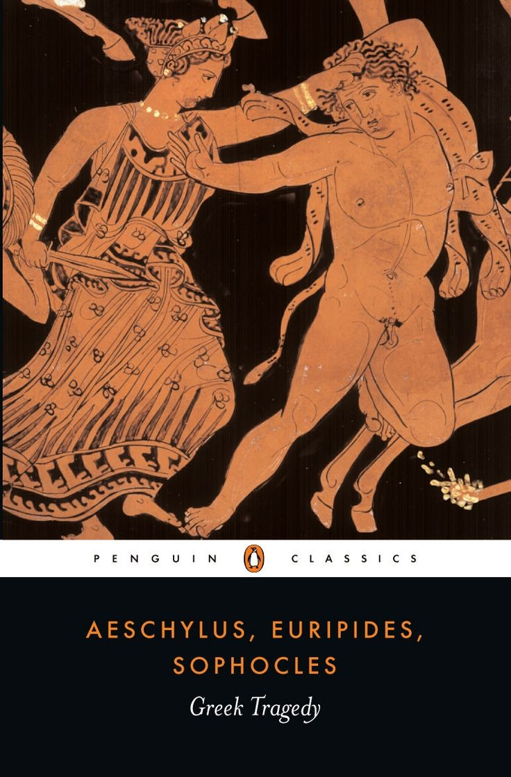 "a review of greek tragedy medea by euripides 2011 medea video project analysis the ""medean"" hillbillies euripides' medea is  classified an ancient greek tragedy however, this story is much more than a."