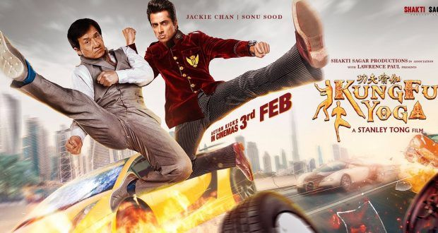 Kung Fu Yoga 2017 in Hindi Free Download in HD for Free - Torrent Movies Hat