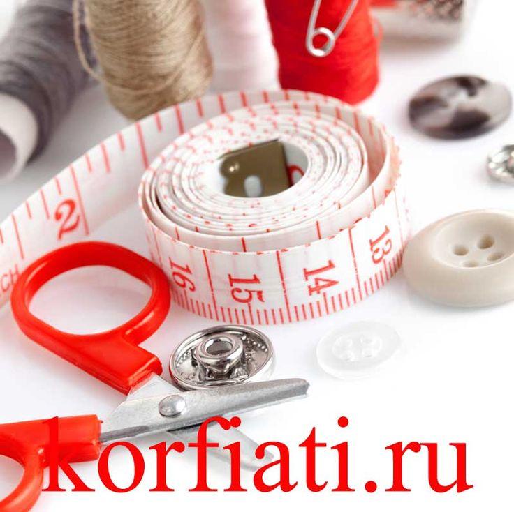 Швейные термины - изучаем азбуку шитья. Для того, чтобы понимать о чем говорят…