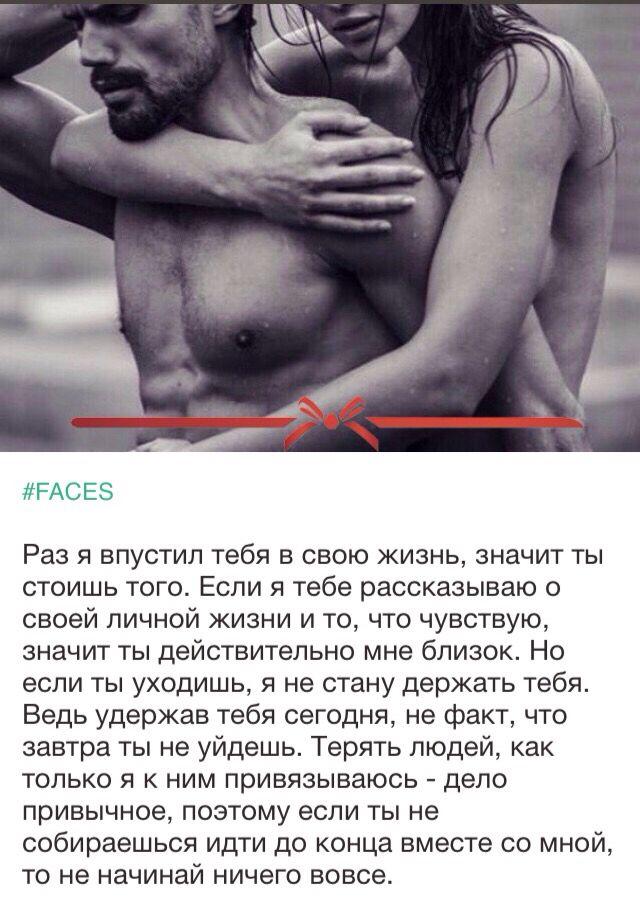 Отношения | Интересные открытки | Pinterest: pinterest.com/pin/306033737157851008