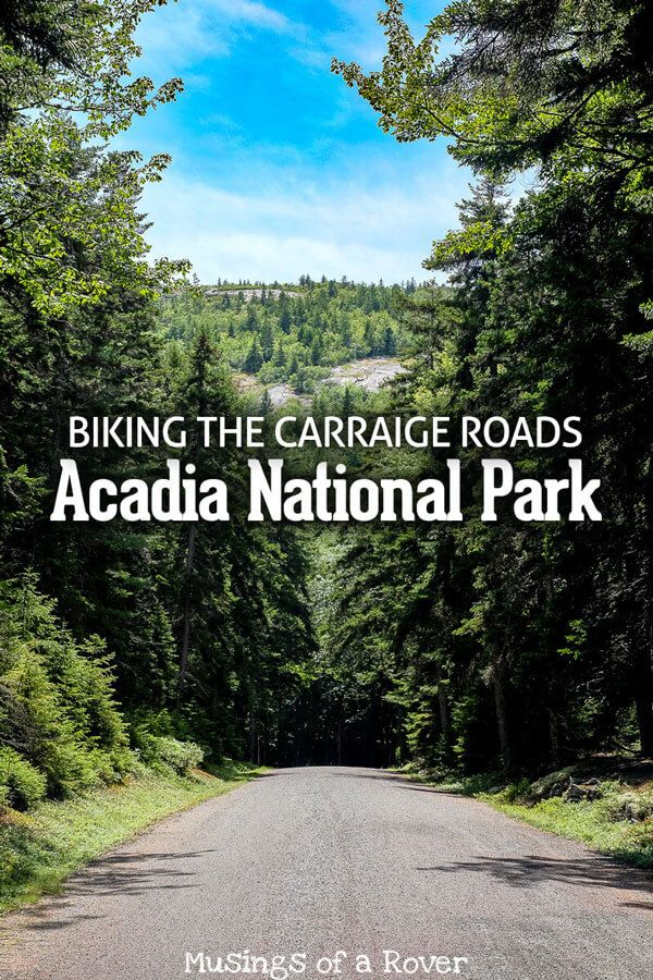 Should biking Acadia National Park be included in your visit to Bar Harbor, Maine (USA)? Here are 3 different, beautiful rides that will convince you to rent a bike and cycle the park's carriage roads!