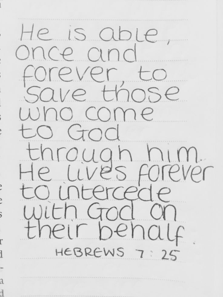 I really like this verse! Jesus intercedes for us!! :D thank you, Lord!