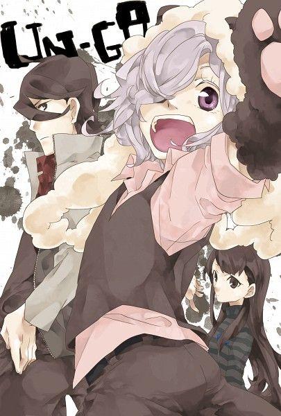 Un-go : Shinjuro, Inga, and Kazamori