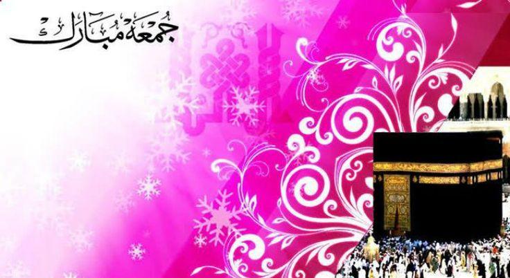 40 + Most Beautiful Jumma Mubarak HD Wallpaper | 3D Image for