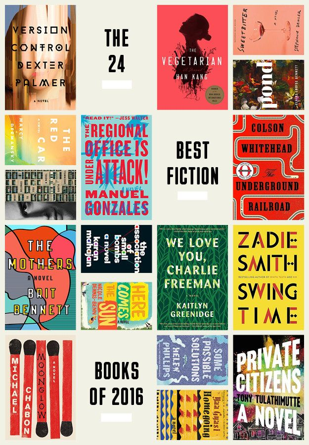 These are the novels and short story collections that we absolutely loved in 2016. (Ranked in no particular order.)
