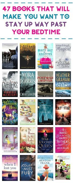School's out for summer! You know what that means? You can totally stay up way past your bedtime catching up on all those books you've been dying to read all year long. Don't have a TBR pile a mile long? No worries, my friend. I have your summer reading list for adults right here, filled to the brim with all the fabulous tomes you need for beach reading, lazy days on the deck and, of course, those late night binge-reading sessions.
