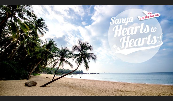 """ARE YOU LUCKY? LIKE TO TRAVEL? TRY THIS!!!Good news! Sanya Hearts to Hearts campaign recruitment starts from May 20th to August 17th. Join us by commenting """"I want to join #SanyaHeartstoHearts"""" below this post; then you may possibly get a mysterious gift. Want more? Follow our guideline to win a free trip to Sanya, where everything is about romance, where you can see the burning sunset with your love, where a lifelong promise is made…Learn more: #VisitSanya #SanyaHeartstoHearts"""
