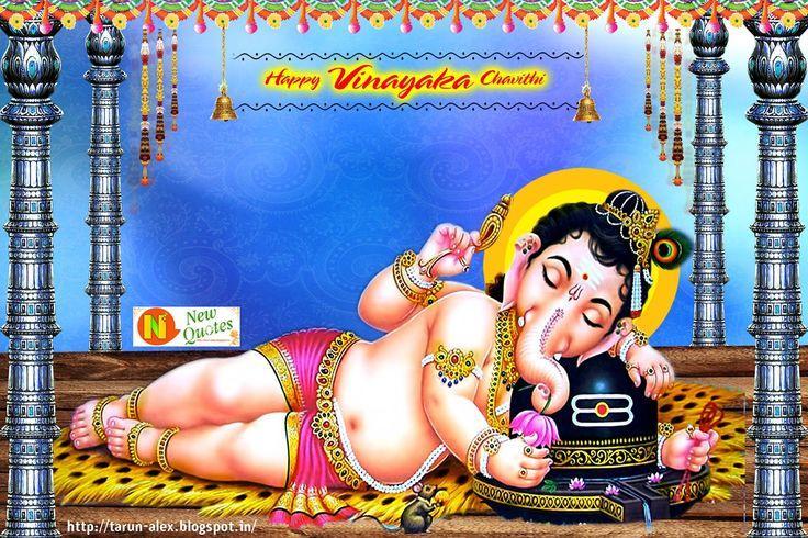 happy-Ganesh-Chaturthi-quotes-in-english-vinayaka-chavithi-english-greetings