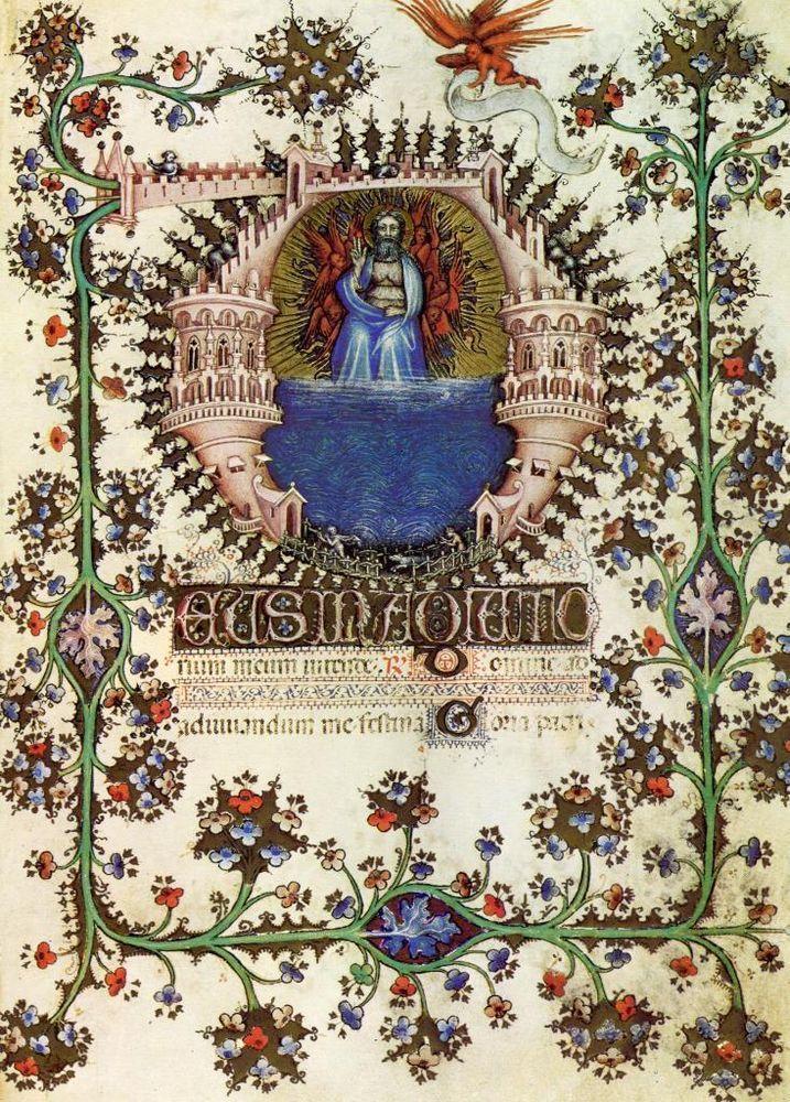 Visconti Hours Prayer Book, Creation Firmament 1972 facsimile lithographic print #Gothic