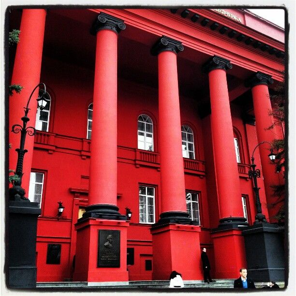 L'università Taras Shevchenko a Kiev