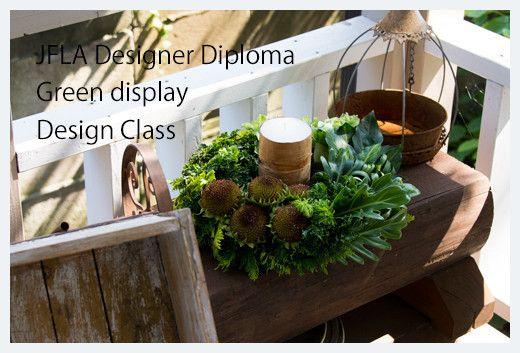 JFLA Green Display Diploma Class.Green Sunflower wreathe. Candle, Green technic.お写真はJFLAグリーンディスプレイクラスのひまわりグリーンリース♡※短期集中1日、キャンドル付き。 季節のグリーンと生花を使用して、そのまま贈り物としても喜ばれる作品を制作。なかなかリーフテクニックをメインで学べるクラスは業界的にもありませんので、グリーンディスプレイクラスは根強い人気を誇るクラスです♡