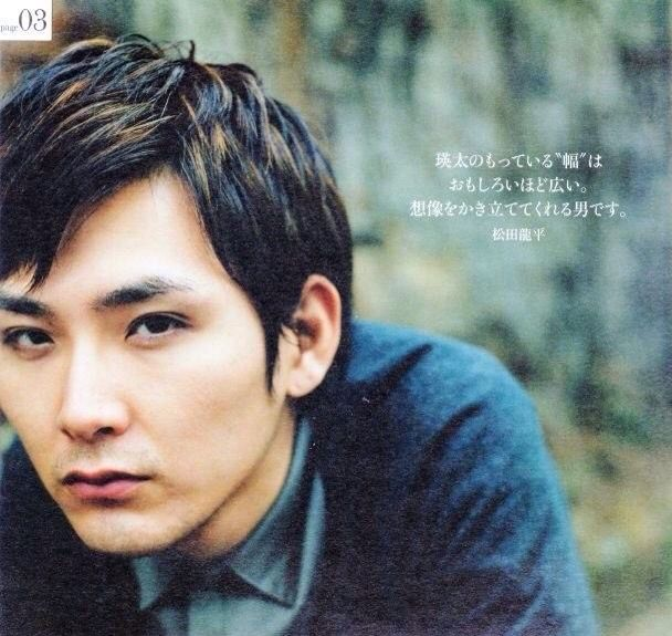 雰囲気がコロコロ変わってかっこいい松田龍平