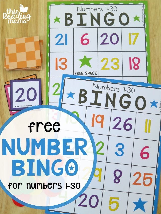 Looking for a fun way to work on number recognition for numbers 1-30? Try these FREE Number BINGO boards. Six different boards come in this freebie as well as number cards {color & black/white available}. This freebie is the 10th and final post of our Getting Ready for Kindergarten Series. I simply can't believe how fast the summer has gone! …