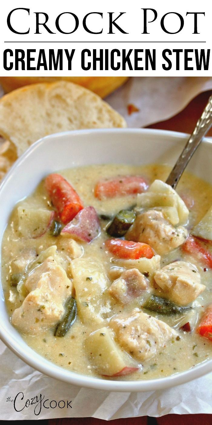 This Thick And Creamy Chicken Stew Recipe Is Easy To Make Right In The Crock Rot It S Loaded Creamy Chicken Stew Stew Chicken Recipe Slow Cooker Chicken Stew