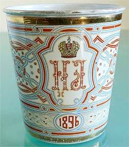 I have long wanted one of these, but still out of my price range.  The Khodynka Cup of Sorrows, also known as the Coronation Cup, the Sorrow Cup, or the Blood Cup, was made for the coronation of Tsar Nicholas II and Tsarina Alexandra Feodorovna in 1896. The cup bears the cyphers of Nicholas and Alexandra surrounded by a geometric pattern with the Romanov eagle on the opposite side.