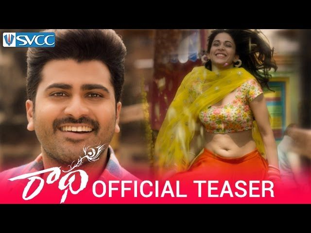 Watch the Official Teaser of Radha...