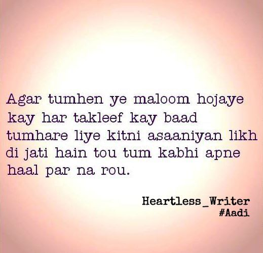 shayari poisoned thoughts urdu not quotes islamic quotes urdu poetry ...