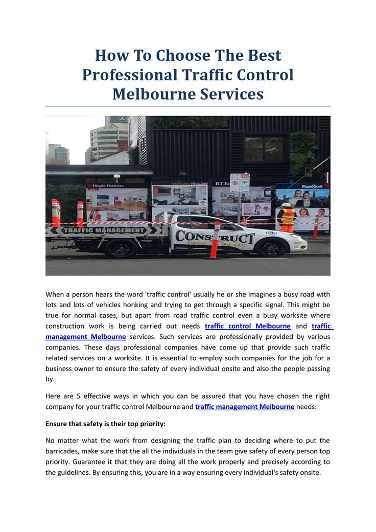 Best professional traffic control melbourne services