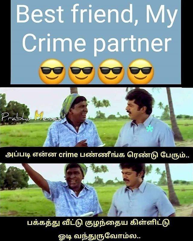 Mass Meme Very Funny Lolli Pop Creation War Rior Bgm Azhar Dee Popz M E M E P A T R A Comedy Memes Funny Memes Tamil Comedy Memes