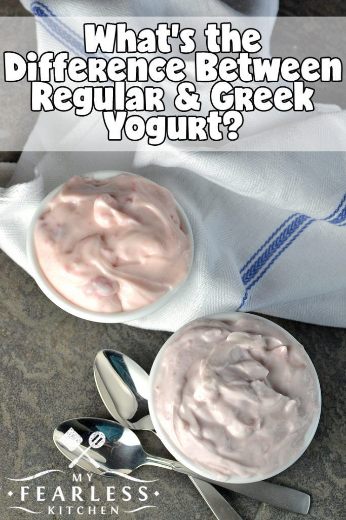What\'s the Difference Between Regular & Greek Yogurt? from My ...