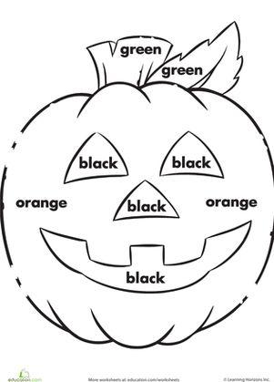 Halloween Kindergarten Sight Words Holiday Worksheets: Color the Jack-O-Lantern