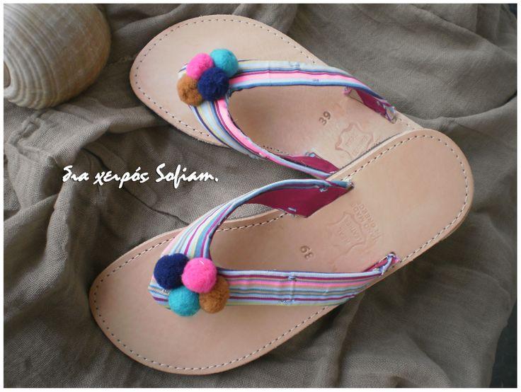 14.019 rainbow leather sandals