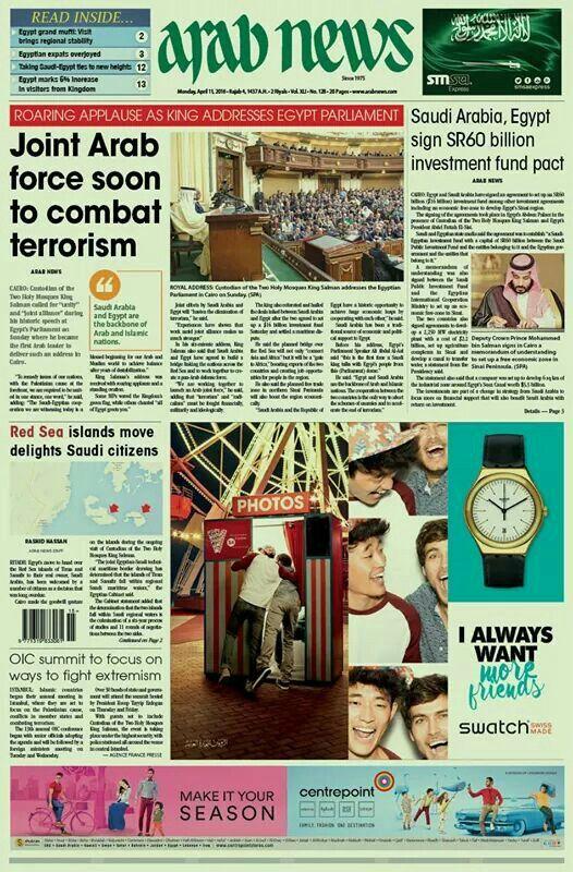 King Salman in Egypt