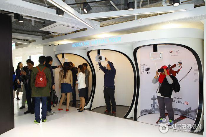 KTO Tourist Information Center (TIC) Seoul Office (한국관광공사 관광안내센터)