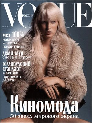 Vogue Russia Oct.2003,Carolina  Winberg
