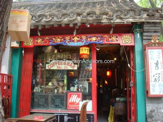 Google Image Result for http://www.shopping-in-beijing.com/beijing_pictures/beijing_shopping/2007/0801/beijing_china_125.jpg