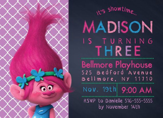 Trolls Invitation FREE Thank You Card New Movie Ticket Printable Digital File Birthday PartyTroll
