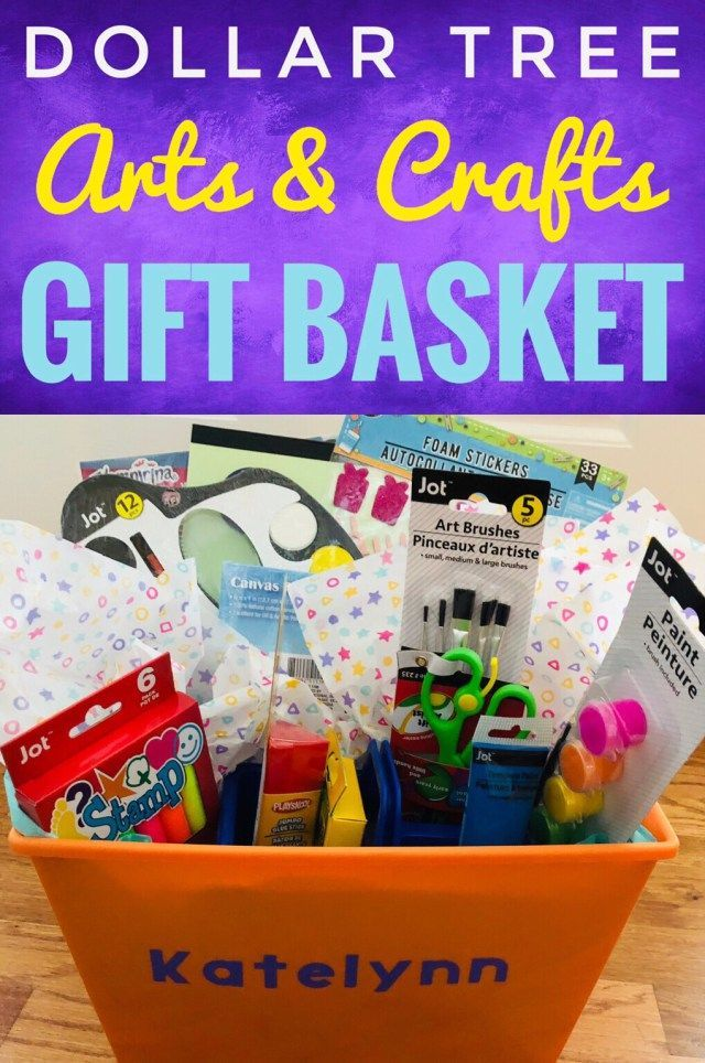 Dollar Tree Arts And Crafts Gift Basket Craft Gift Basket Arts And Crafts For Teens Dollar Tree Gifts