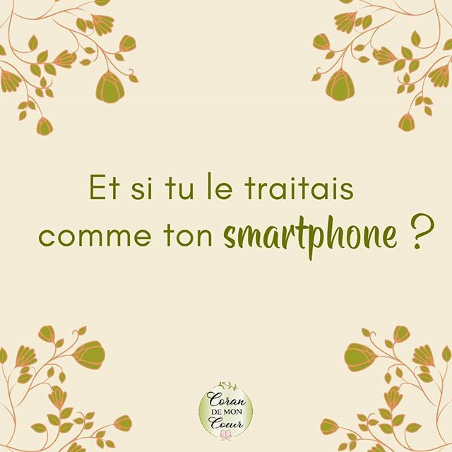 Smartphone Lecture Islam Poster