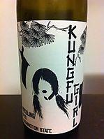 Charles Smith Riesling Kung Fu Girl