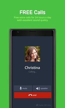 Download LINE XAP For Windows Phone Free For Windows Phone Mobiles With A Direct Link.