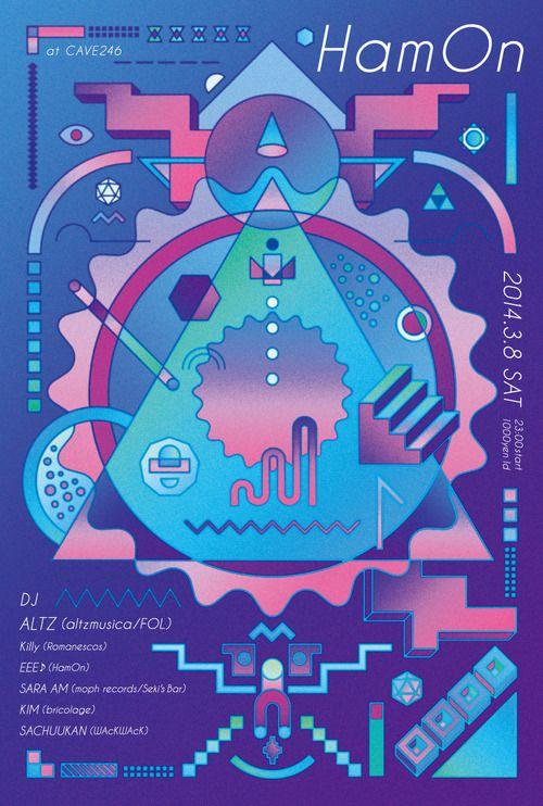 HamOn Graphic design