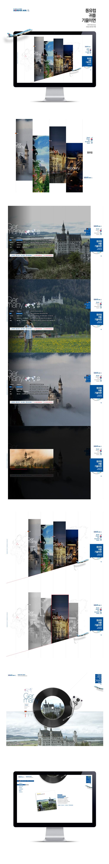 WEBSITE DESIGN / UI Design