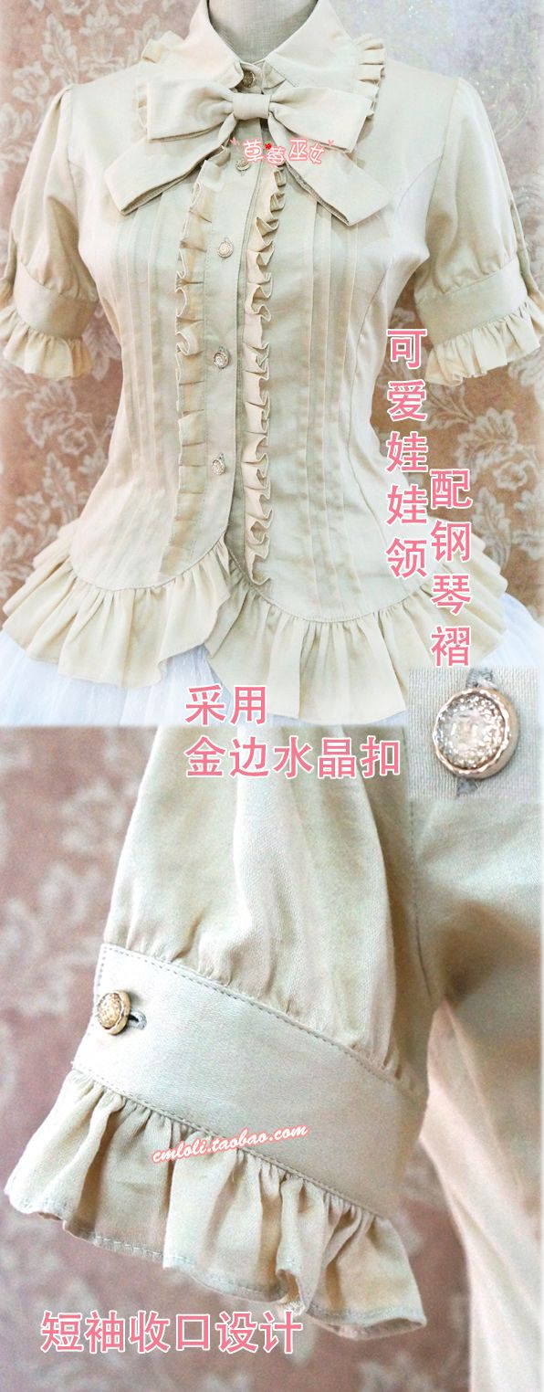 [Witch] LOLITA Lolita Strawberry piano pleated cotton short-sleeved shirt collar doll chiffon interchangeable - Taobao