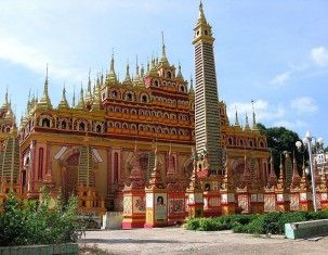 Find a personal tour guide in Monywa, Myanmar: Private Guide