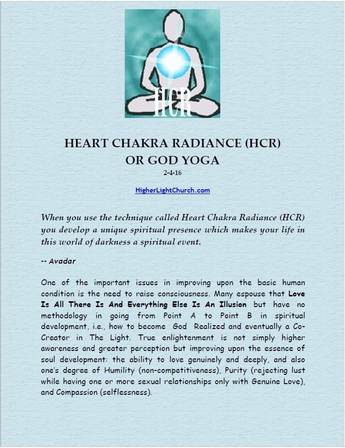 HCR Introduction. Heart Chakra Radiance Page 1.