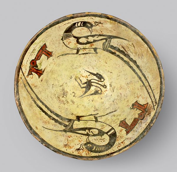 "Slip Painted Bowl - ADC.143 Origin: Central Asia Circa: 10 th Century AD to 11 th Century AD Dimensions: 3.43"" (8.7cm) high x 8.86"" (22.5..."