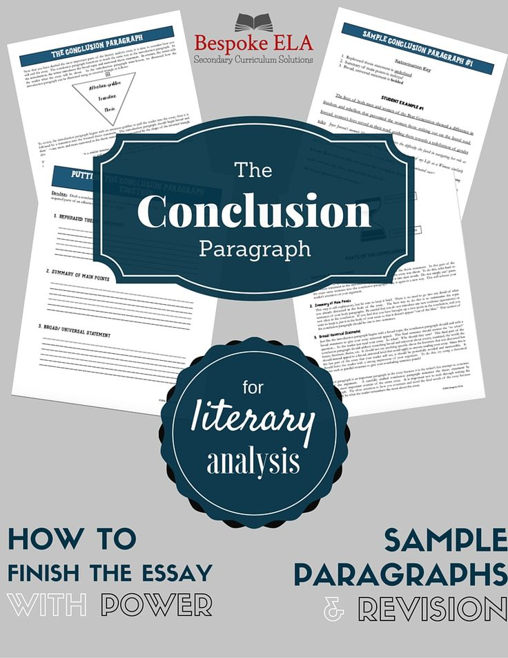 literary analysis essay questions