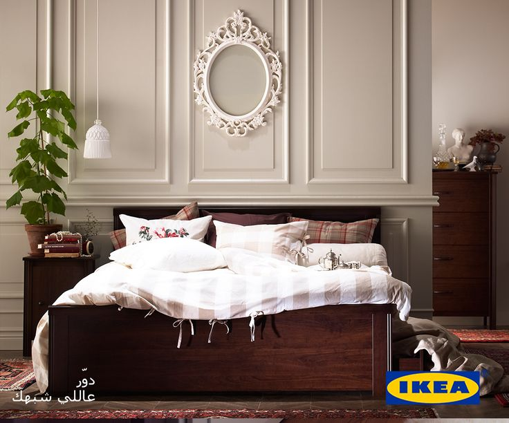 9 Best Images About Bed Amp Bath Ikea Egypt On Pinterest