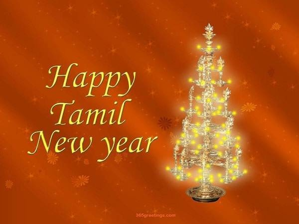 Happy Tamil New Year 2013 Wallpapers