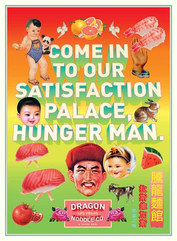 Dragon Noodle Co.:  Satisfaction palace