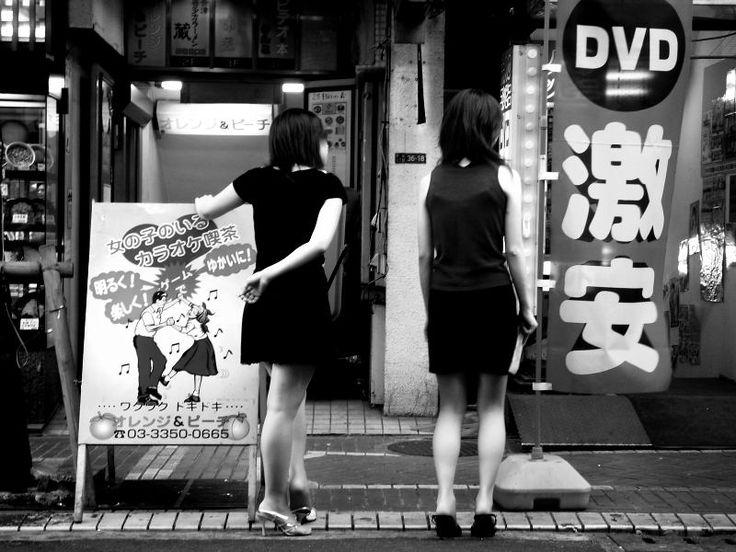 A fotografia de Daido foi influenciada por nomes como Seiryū Inoue, Shōmei Tōmatsu, William Klein, Andy Warhol e Eikoh Hosoe.